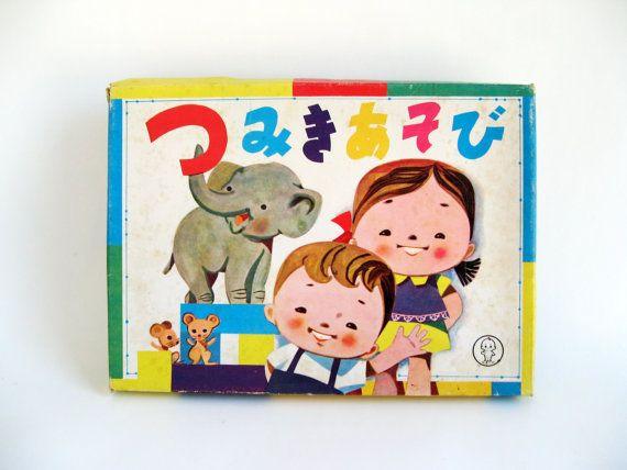 Vintage Wooden Building Blocks Architecture Design Japan Asian Kids Toys