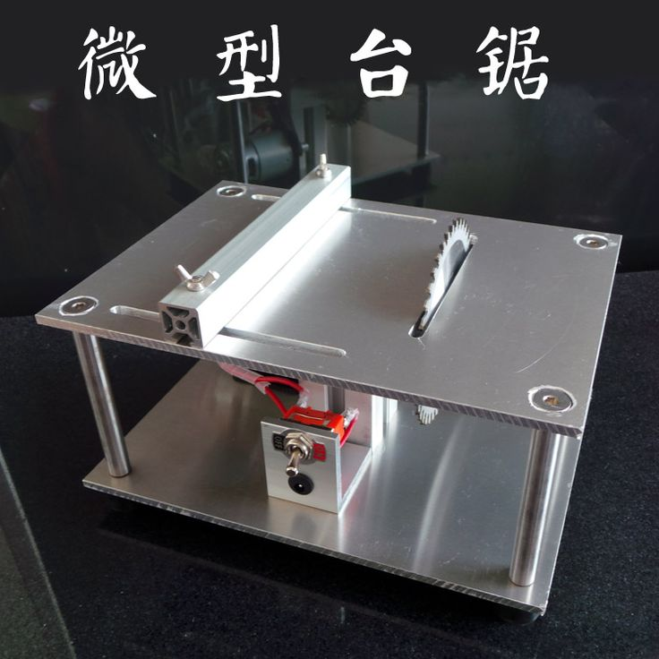 Cheap tool backpack, Buy Quality tools saw directly from China saw marble Suppliers: Mini table saw, woodworking table saws, beads materials, wood, aluminum cutting, chainsaw motor saws DIY tools desktop table saw