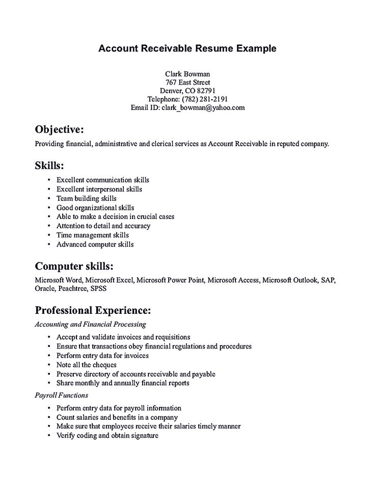 Account receivable resume shows both technical and ...