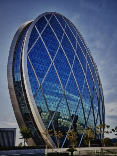 ALDAR HQ tower in Abu Dhabi. It is world's only spherical ...