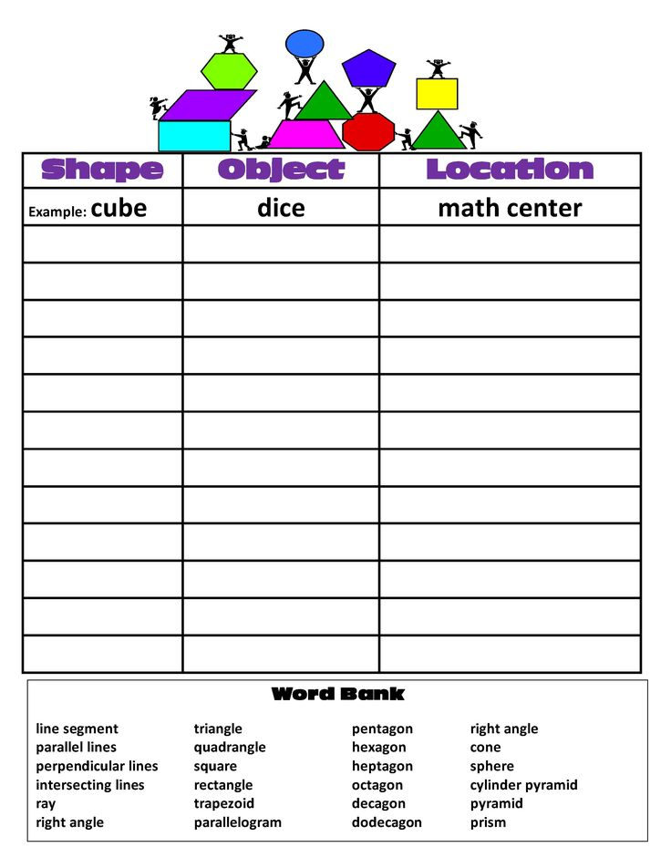 math scavenger hunt This is a digital product no physical copy will be shippeddiscover the ways we use math in our everyday life with this math scavenger hunt the bright color palette is fun and inviting.