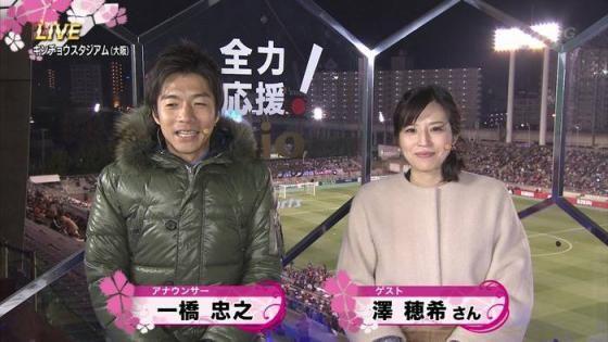 【祝】澤穂希さん妊娠!!!!!!!!!!!!!!