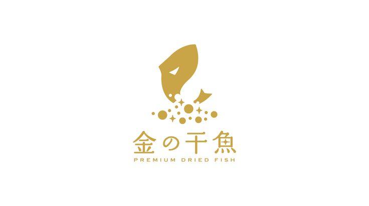 hoshiuo01 保栄水産 シンボル・ロゴ  長崎は、松浦市鷹島にてトラフグをメインとした魚の養殖をされています。シンボルは鷹。そして雛鳥を育てるように手間ひまかけて魚を育てているイメージを組み合わせました。 CL:有限会社保栄水産 AD,D:吉村隆治