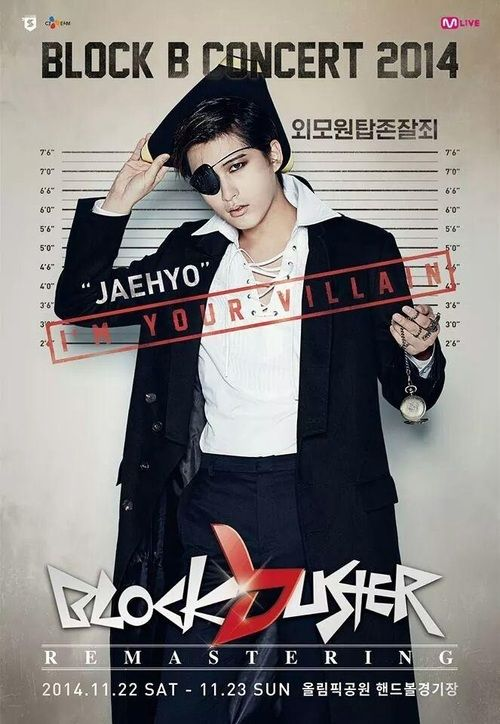BLOCK B CONCERT 2014 BLOCKBUSTER REMASTERING POSTER: JAEHYO  'The crime of being the original most handsome one' cr: http://bontheblock.tumblr.com/