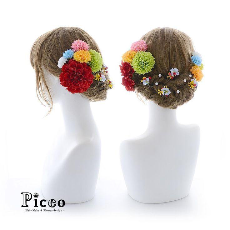 Gallery 382 . Order Made Works Original Hair Accessory for SOTSUGYO-SHIKI . ⭐️卒業式髪飾り⭐️ . 鮮やかな赤のダリアをメインに、明るめPOPなマルチカラーのマムと小花で盛り付けました✨ バックには定番パールと、ベリー&小花のコンビを散りばめて、シンプル可愛く仕上げました . #Picco #オーダーメイド #髪飾り . . #ダリア #パール #袴 #可愛い #卒業式ヘア . デザイナー @mkmk1109 . . #成人式髪飾り #成人式髪型 #成人式ヘア #振袖 #前撮り #卒業式髪飾り #卒業式髪型 #ハイカラ #マルチカラー #結婚式髪飾り #結婚式髪型 #結婚式ヘア #和装 #着物 #プレ花嫁 #花嫁 #二次会 #お披露目 #披露宴 #japanesestyle #pop