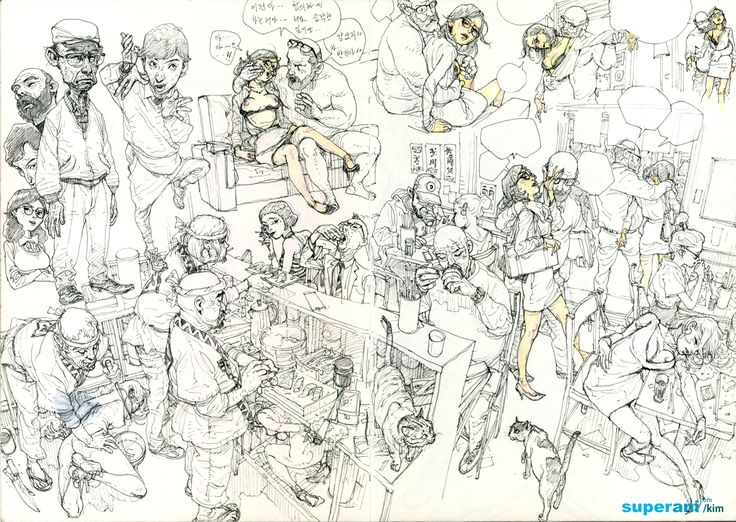 Artists | superani - Kim Jung Gi