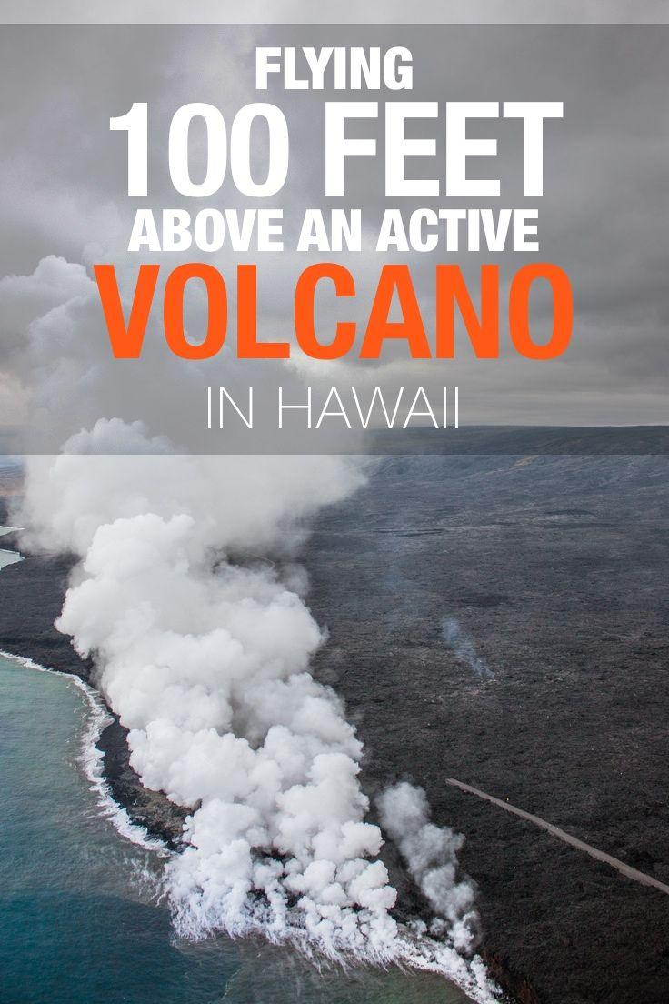Getting up close to an active volcano has been a dream of mine for as long as I can remember. I finally got the chance on a recent cruise to Hawaii. Find out everything you need to know to make your dream come true.
