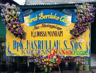 TOKO BUNGA SURABAYA | Noor Florist, Bunga Papan Sukses, Bunga Papan Duka Cita, Bunga Papan Wedding: PAPAN DUKA CITA