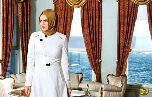 Beyaz Pardesü | 2014 | Kayra | Setrms | Armine | Zühre | Alvina