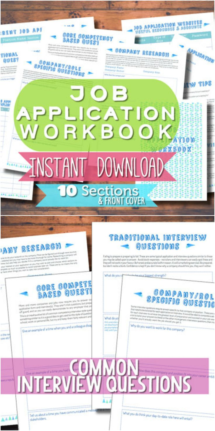 cv for job application pdf