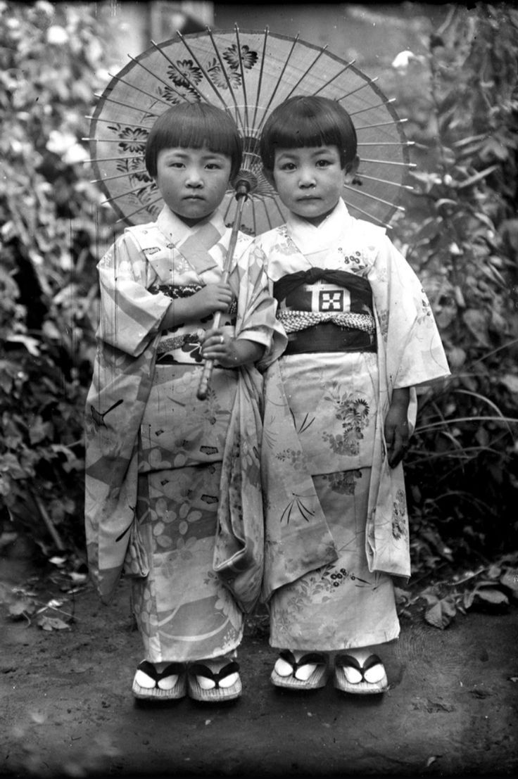 Young Japanese girls.