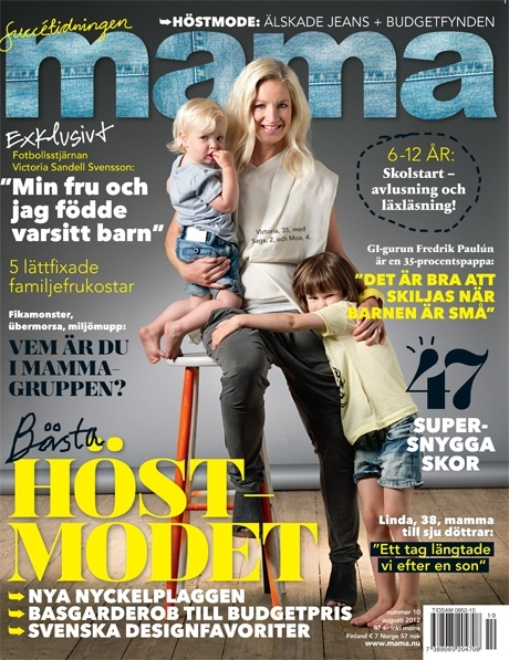 mama nr 10, 2012. Soccer star Victoria Sandell Svensson is on the cover.