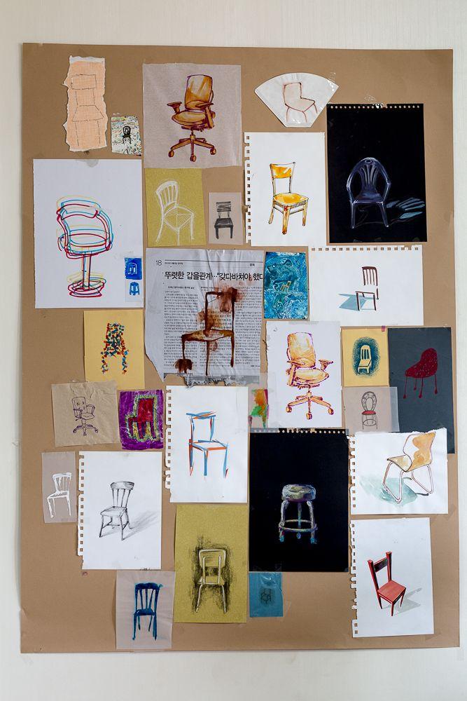의자 완성