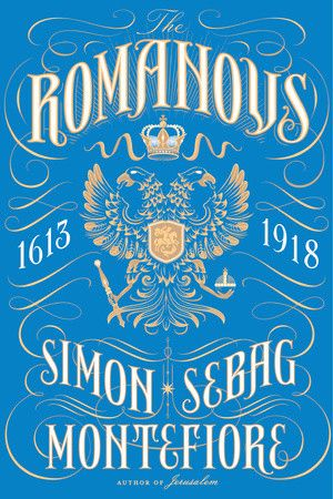 Knopf Doubleday | The Romanovs | The Romanovs were the most successful dynasty of modern times, ruling a sixth of the world's surface for three centuries. How did one family turn a war-ruined principality into the world's greatest empire? And how did they lose it all?  This is the intimate story of twenty tsars and tsarinas, some touched by genius, some by madness, but all inspired by holy autocracy and imperial ambition. Simon Sebag Montefiore's gripping chronicle re...