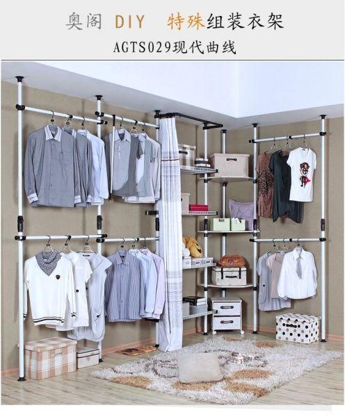 PVC Closet Organizer