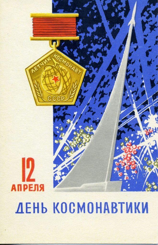 """А.Антонченко. """"Сов. худ."""". 1966 г."""