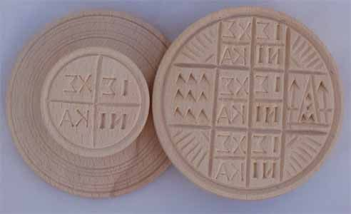 Prosphora Stamp from Natural Wood