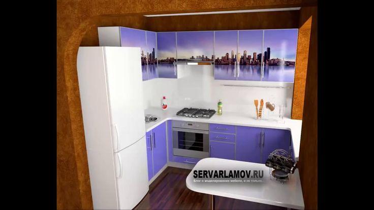 Моделирование кухни в 3d max с фотопечатью на фасадах.