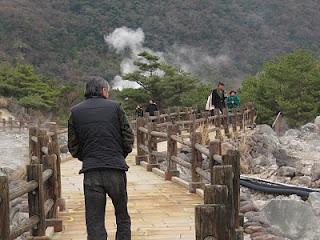 Unzen National Park