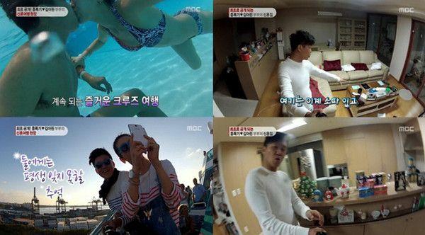 """김아린 홍록기 신혼여행 공개, """"럭셔리 크루즈, 수중키스"""" '부러워'"""