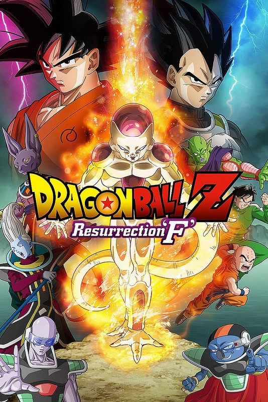 Dragonball Z Stream