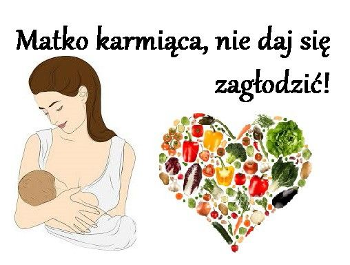 #aptekamalegoczlowieka #breastfeeding #diet