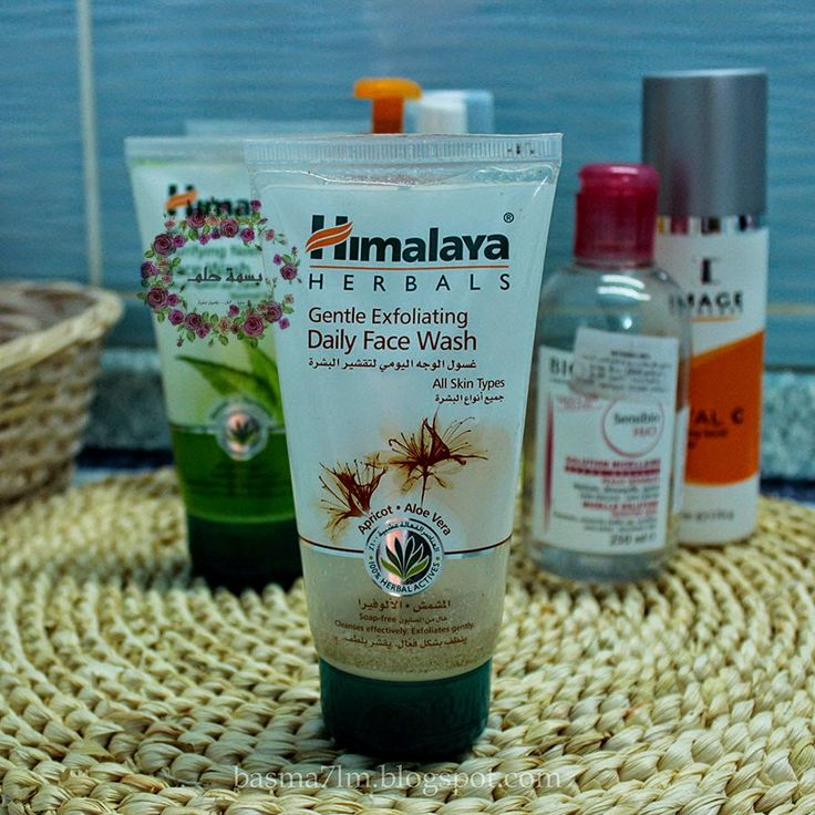 بسمة حلم أساسيات العناية بالبشرة الغسول أو منظف الوجة Basics Skin Care Cleanser Or Face Wash Skin Care Cleanser Daily Face Wash Face Wash