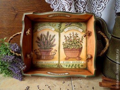 ` Ароматные травы Прованса ` сухарница-лоток. Уютные, сдержанные тона этого лотка-подносика будут уместны и для классической кухни, и для кухни в стиле Прованс.А можно наполнить его всякими вкусностями и прихватить с собой в кресло к любимой книге или к телевизору!