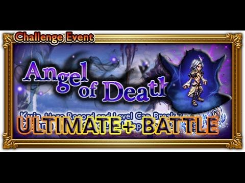 [FFRK] FFIX Angel of Death | Kuja - Sweet Oblivion (Ultimate +) Expert #374