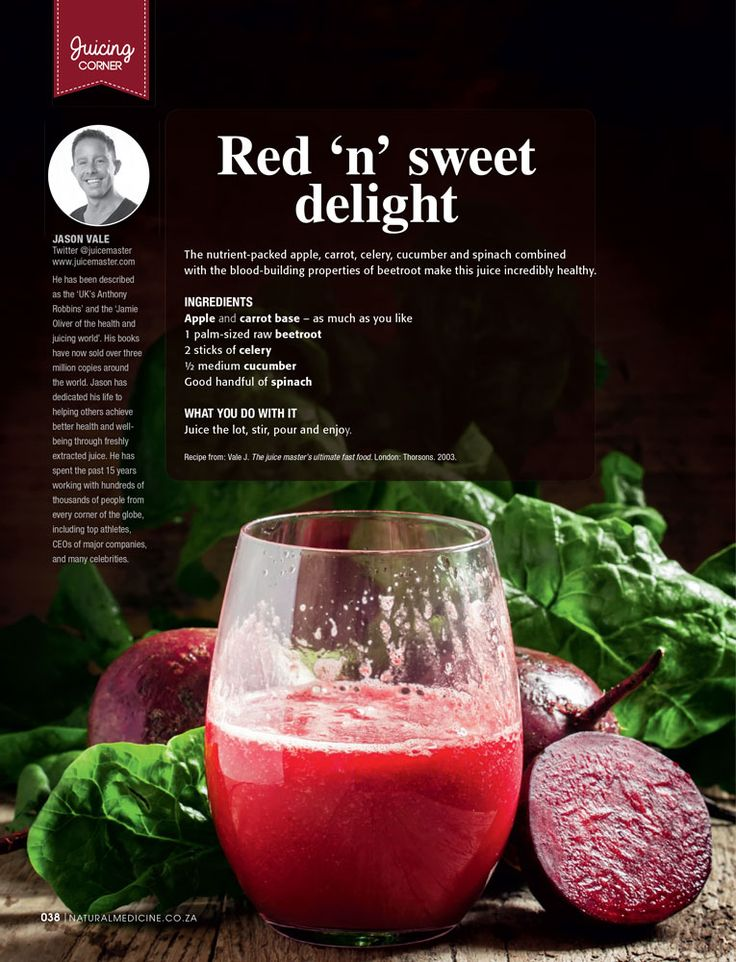Give yourself a boost with this delicious nutrient-packed 'Red 'n' Sweet Delight' juice recipe from our very own juicing corner, Jason Vale Juice Master.  www.juicemaster.com  #juicing #jucierecipe #naturaljuice #detox