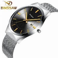 [ 28% OFF ] Binssaw 2016 New Ultra-Thin Man Luxury Watch Brand Quartz Mesh Delicate Contracted Business Stainless Steel Men Fashion Watches