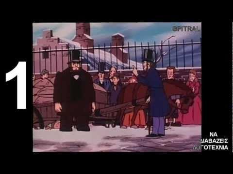 ▶ ΟΙ ΑΘΛΙΟΙ 1 Βίκτωρ Ουγκώ - YouTube