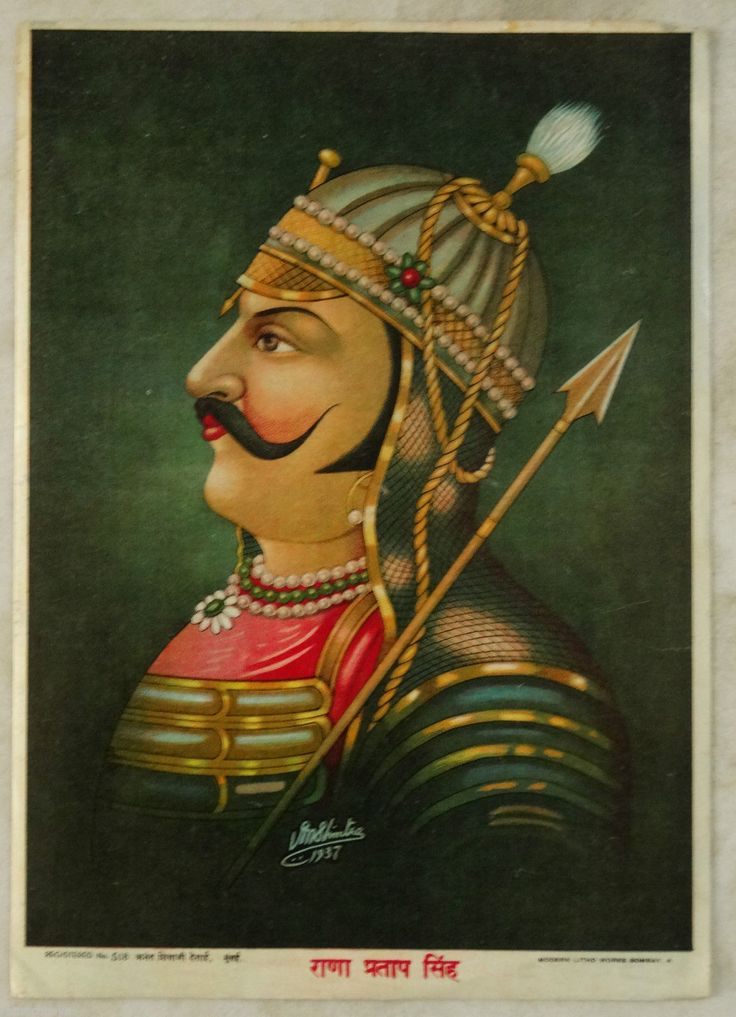 maharana pratap Maharana pratap or pratap singh (may 9, 1540 – january 19, 1597) was a hindu rajput ruler of mewar, a region in north-western india in the present day state of rajasthanhe belonged to the sisodiya sept of rajputs in popular indian culture, pratap is considered to exemplify the qualities like bravery and chivalry to which rajputs aspire, especially in context of his opposition to the mughal.