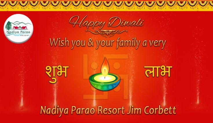 May the joyous celebration Of this divine festival Fill your heart with Never ending joy and happiness! Happy #Diwali..