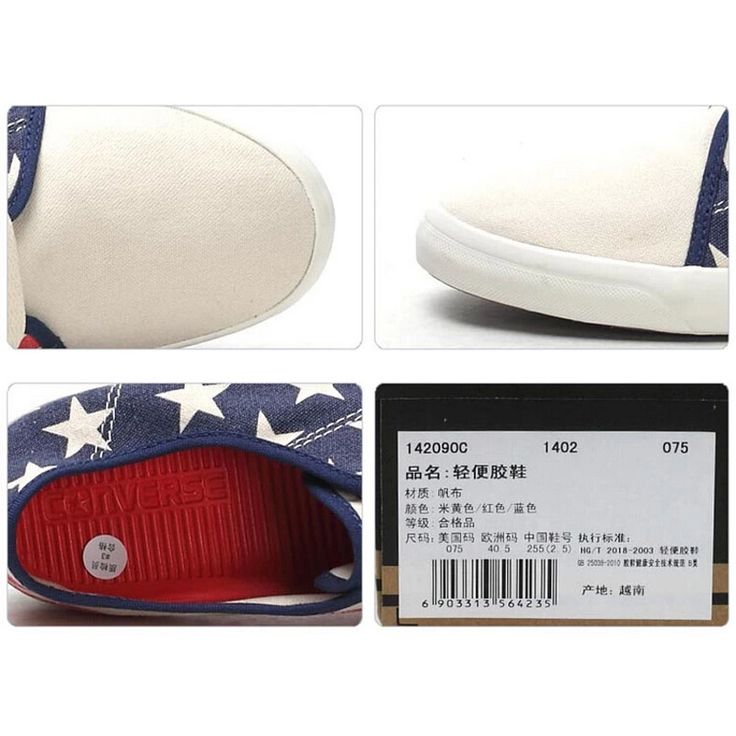 #converse  low  men s  summer new flag sailing shoes 142090142091