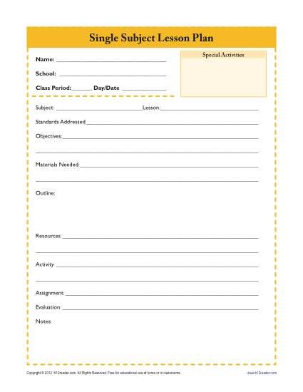 daily single subject lesson plan template