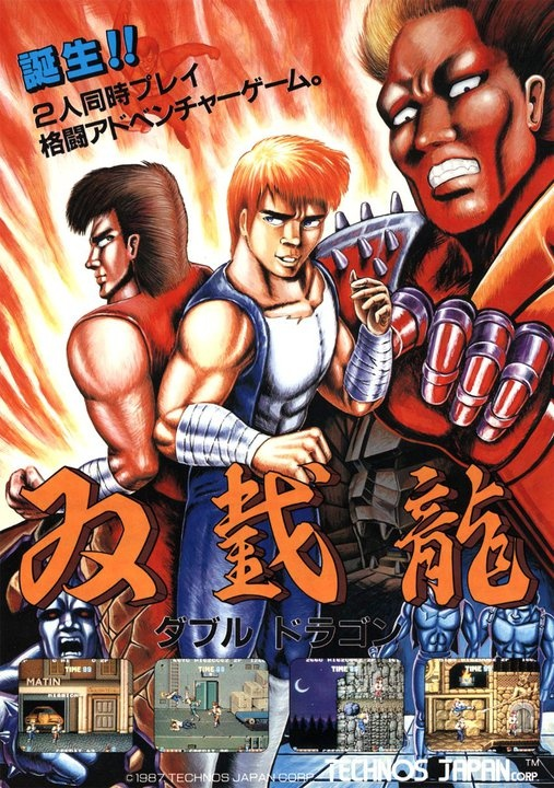 -Double Dragon/ダブルドラゴン - Arcade Promo Sheet-