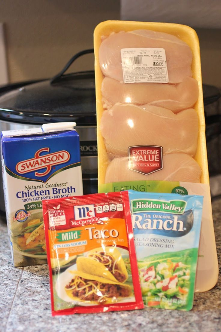 Crock Pot Ranch Chicken Tacos - 3-4 boneless chicken breasts, 4tbsp of taco seasoning, 4 tbsp of ranch seasoning, and 1-2 cups chicken broth - in the slow cooker, on low 4-6 hours. Shred with fork. Can it get any easier?