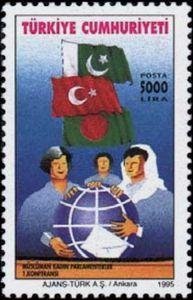 Moslem Parliamenterian Women 1995