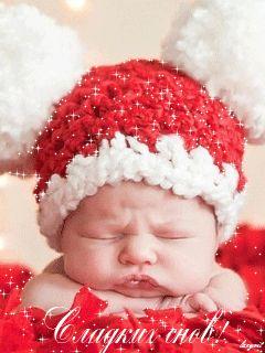 Маленький ангелочек сладко спит)