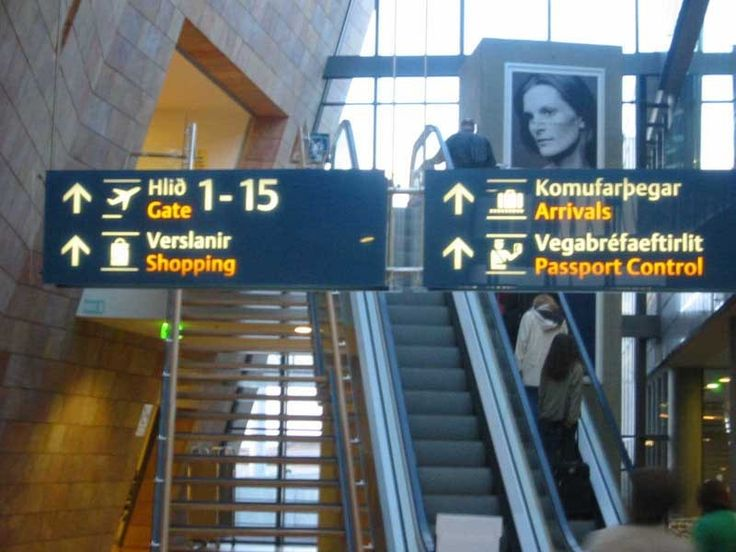 To help you make the most of your time in Iceland, here are 10 quick Iceland travel tips, with useful information for all visitors. From Icelandair Hotels