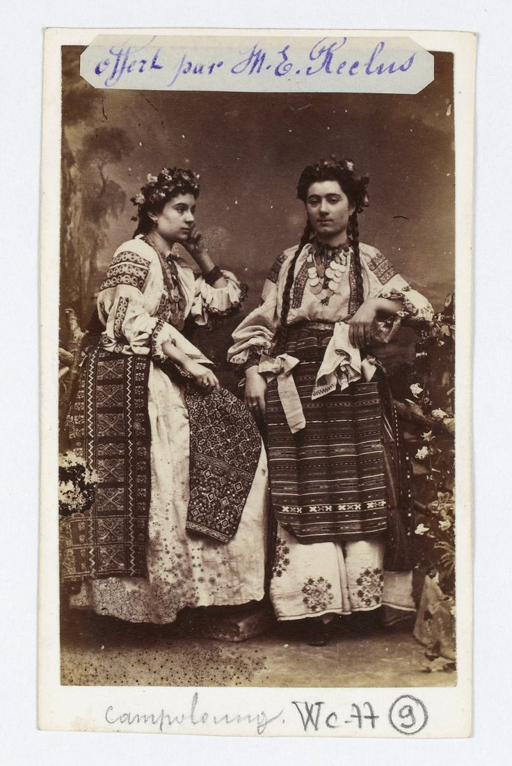 Peasant women from Arges (Campulung) county