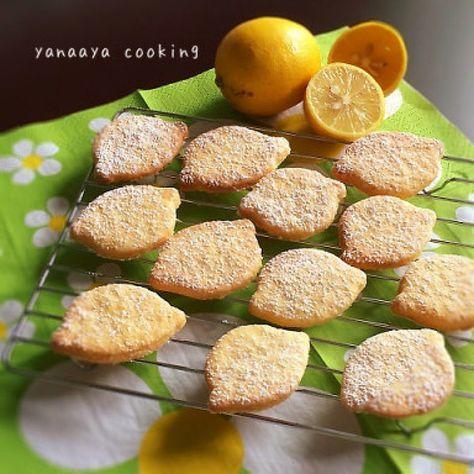 幸せな味♡シュガーレモンクッキー♡ by AYA / レシピサイト「Nadia | ナディア」プロの料理を無料で検索