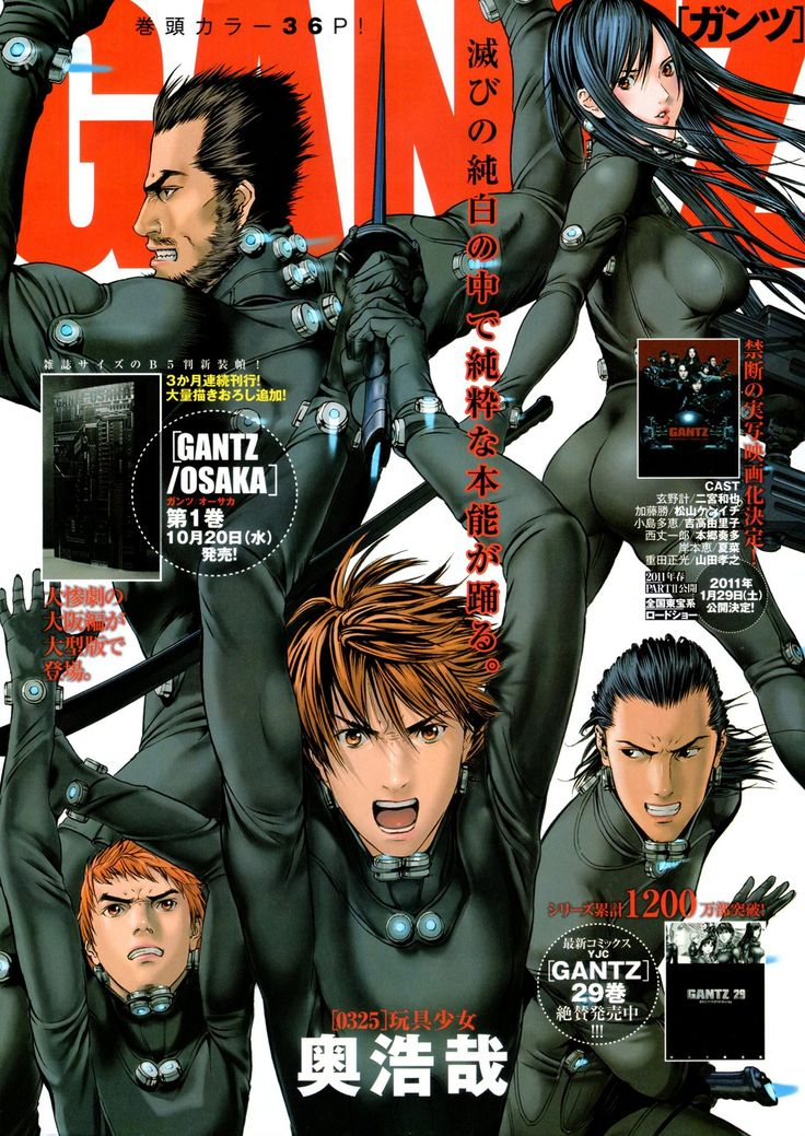 Download Gantz (1133x1600) Manga, Anime movies, Action