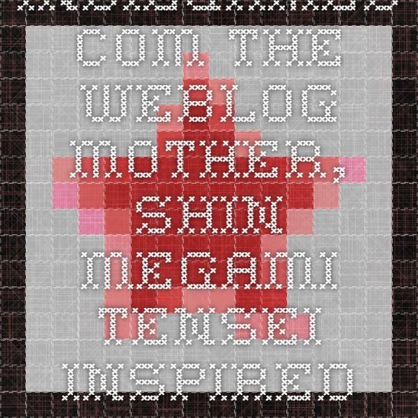 IndieGames.com - The Weblog Mother, Shin Megami Tensei inspired UnderTale seeks funds via Kickstarter@whiteheatgames