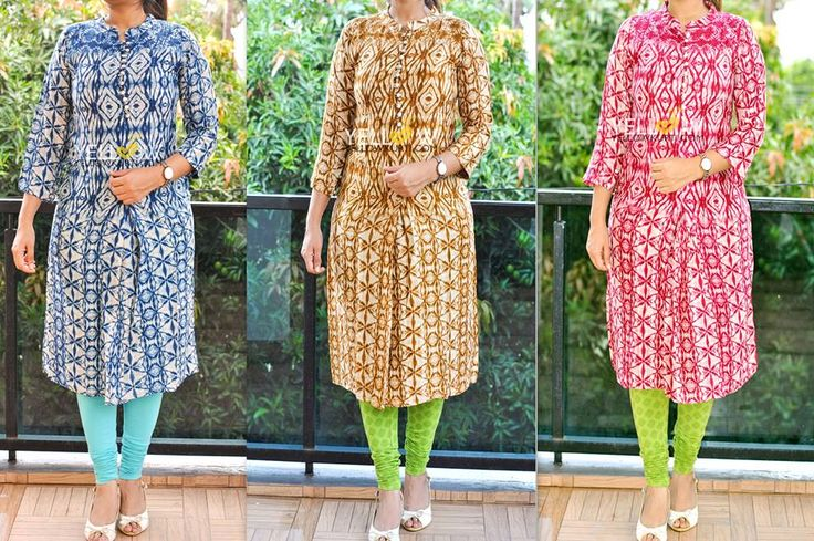 WAVES! High neck Rayon printed Kurti for office wear .