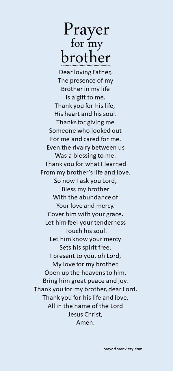 Prayer For My Brother My Brother Quotes Prayer For My Brother Brother Quotes