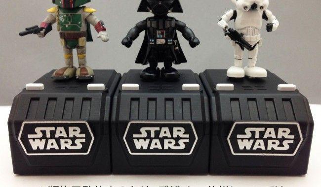 [TOPITRUC] Des figurines Star Wars Space Opera qui bougent et font de la musique