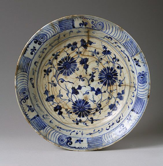 Dish  Iran, 1473-1474 Faience and cobalt; painting. Diameter 35 cm The State Hermitage Museum