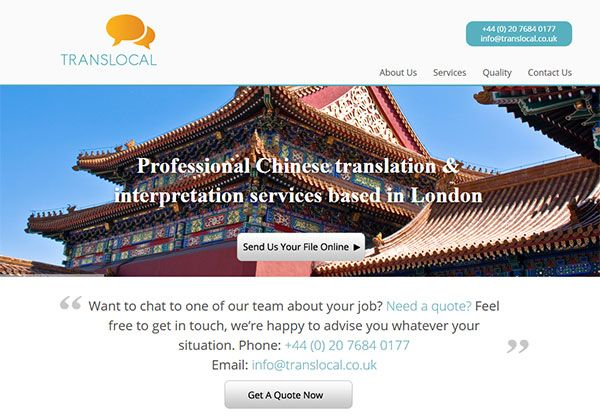 English to Chinese translation London, #Chinese_Translation_services